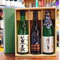 日田の地酒 応援セット 純米酒720ml 3本入り