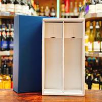 ワイン 日本酒など ギフト箱(720ml〜900ml用)ネイビー 2本用