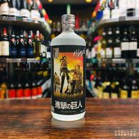 """黒閻魔 """"進撃の巨人"""" 720ml"""