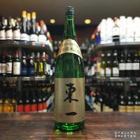 東一 山田錦 純米酒  1800ml