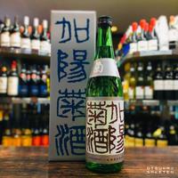 """菊姫 吟醸酒  """"加陽菊酒"""" 720ml"""