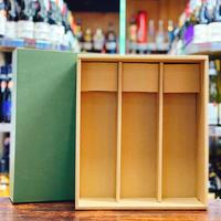 ワイン 日本酒など ギフト箱(720ml〜900ml用)グリーン 3本用