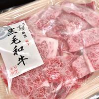 銀座吉澤 焼肉切り落とし (1kg)