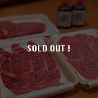 しみず 焼肉セット (田村牛ロース&カタ芯&厚切りサーロインステーキ)