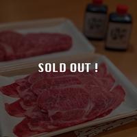 しみず 焼肉セット (田村牛カタ芯&厚切りサーロインステーキ)