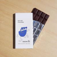 ソルトチョコレート(sea salt chocolate)