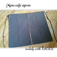 Mens cafe apron