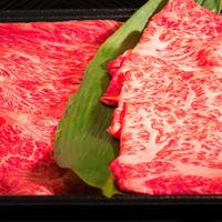 【京の肉】京都産-黒毛和牛食べ比べ-霜降り牛250g、赤身250g すき焼き・しゃぶしゃぶ用【送料無料】