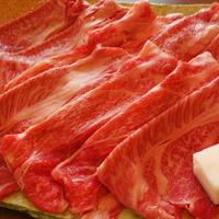 【京の肉】京都産-黒毛和牛-霜降り牛500g すき焼き・しゃぶしゃぶ用【送料無料】