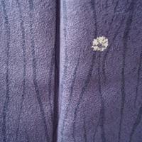 【袷】竜胆色 よろけ縞絞り柄  小紋