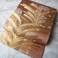 【ふくろ帯】丁子茶色大きな松と小花柄袋帯