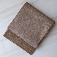 【ふくろ帯】透かし織り菱文リバーシブルふくろ帯