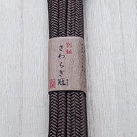 【帯締め】平田紐 冠組帯締め 葡萄茶色  撚り房 12