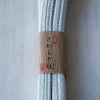 【帯締め】平田紐 冠組帯締め   白藍色 撚り房 10