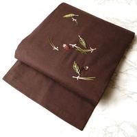 お取り置き中・【なごや帯】焦茶地に松文刺繍 紬地なごや帯