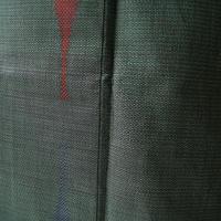 【袷】 深緑地 幾何学文 大島紬