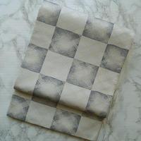 【ふくろ帯】大きな市松文に斜め格子袋帯