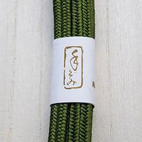 【帯締め】平田紐 冠組帯締め 常盤色