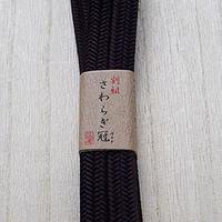 【帯締め】平田紐 冠組帯締め   濃似せ紫色 撚り房 9