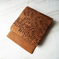 【夏なごや帯】胡桃色地 抽象植物文 なごや帯