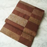 【ふくろ帯】川島織物謹製 赤茶色地 松寄せ 市松文 袋帯