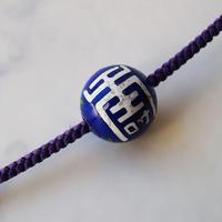 【帯留】壽に福 木製 丸玉 セミアンティーク 帯留