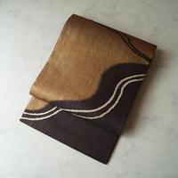 【夏ふくろ帯】焦げ茶色 手織り地 本金箔 曲線文様 中村三郎作 紗ふくろ帯