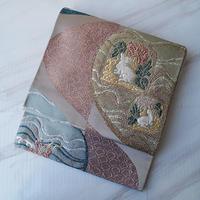【ふくろ帯】金銀糸づかい花兎文や荒磯文のふくろ帯