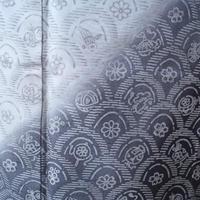 【袷】青海波に吉祥文 暈し染め紬