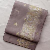 【ふくろ帯】灰紫色宝尽くし柄袋帯