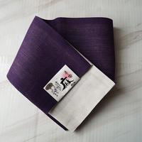 【半幅帯】濃紫色麻半幅帯