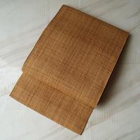 【夏ふくろ帯】柿渋染め絹科布 無地八寸洒落ふくろ帯