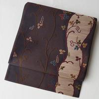 【ふくろ帯】焦茶地シックな植物文洒落袋帯