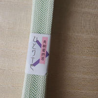 【夏用・帯締め】薄緑色×鳥の子色 10