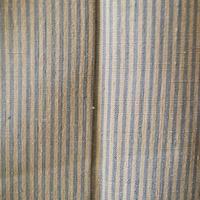 【袷】白橡色×利休白茶色 細縞 紬