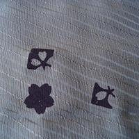 【帯揚げ】灰汁色 不揃い縞地紋に桜シルエット 帯揚げ ㋺