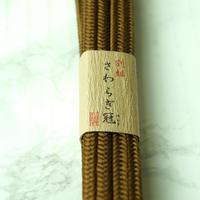 【帯締め】平田紐 冠組帯締め 濃芝翫茶色