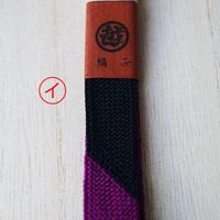 【羽織紐】パープルピンク系Ⅱ 女性用羽織紐 3種