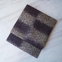 【なごや帯】煤竹(すすたけ)色×枯色系 黒谷和紙なごや帯