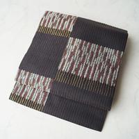 【なごや帯】黒茶地 変わり縞文 織りなごや帯