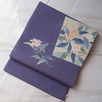 ☆【なごや帯】青紫色に花柄 なごや帯 3o81
