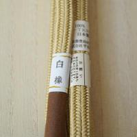 【帯締め】平田紐 冠組帯締め 白橡(しろつるばみ)