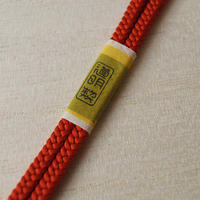 【羽織紐】道明羽織紐 赤色
