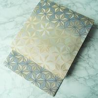 【ふくろ帯】スモーキーパステルカラー 麻の葉文 袋帯