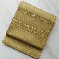 【ふくろ帯】ひなや工房謹製横段ふくろ帯
