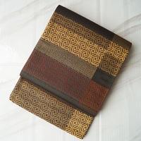 【ふくろ帯】茶系 七宝と鹿の子絞り文 ふくろ帯