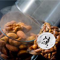 【送料無料】選べる燻製ナッツ2個セット