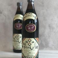杉樽2年熟成 天然醸造純もろみしょうゆ「特吟」900ml