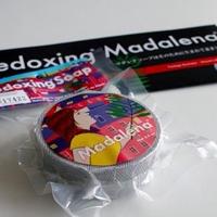 Madalena マダレナソープ(石鹸)
