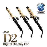 アイビル デジタルディスプレイアイロン D2 ゴールドバレル 38mm